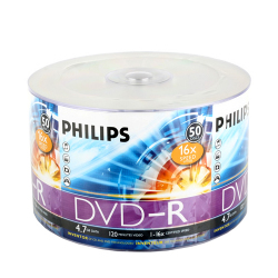 Silver Branded 16X DVD-R Disc in Shrink Wrap