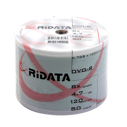 Ridata Silver Matte Finish Hub Logo 8X DVD-R Media